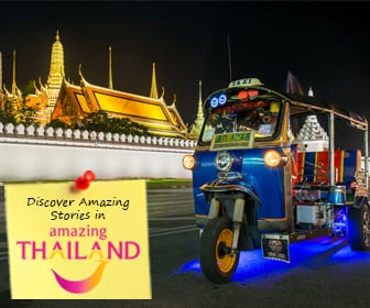 Amazing Thailand – Rectangle Ad