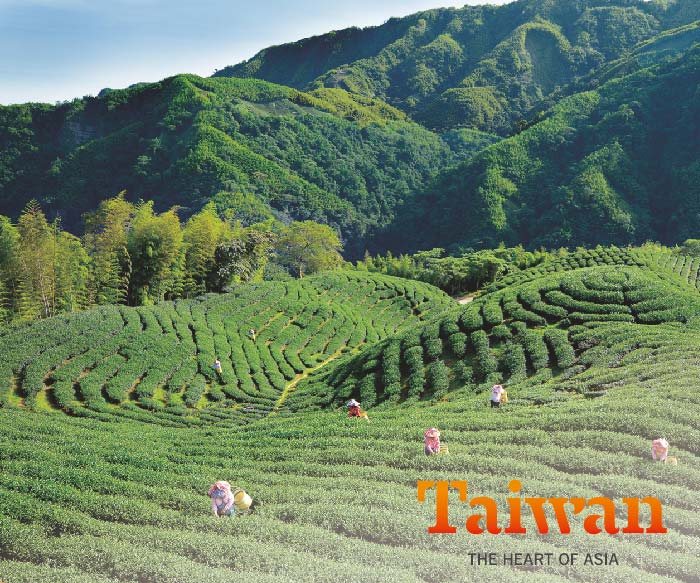 Taiwan Tourism (SF) – Middle Ad