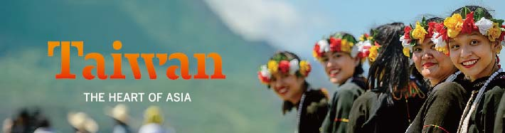 Taiwan Tourism (SF) – Footer Ad